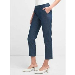 Gap Dark Denim Slim City Cropped Trouser 00R